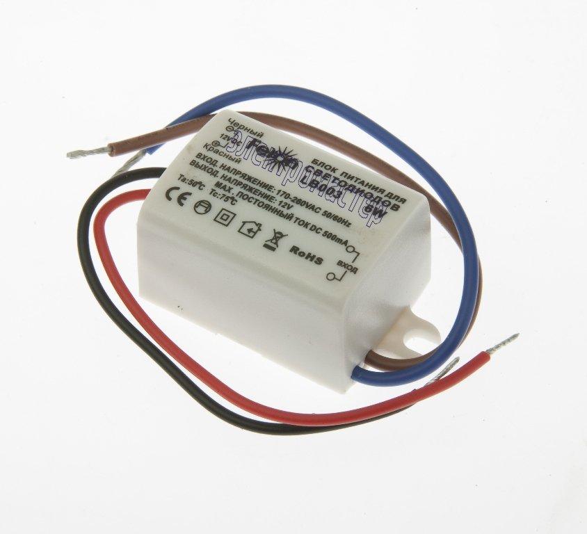 Трансформатор 220 на 12 вольт для светодиодных ламп своими руками 72